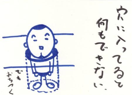 Scan10149.jpg