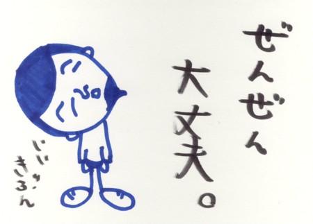 Scan10150.jpg