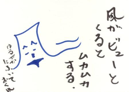 Scan10151.jpg
