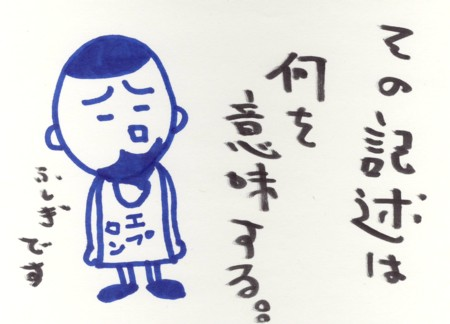 Scan10157.jpg