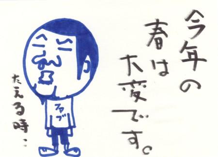 Scan10159.jpg