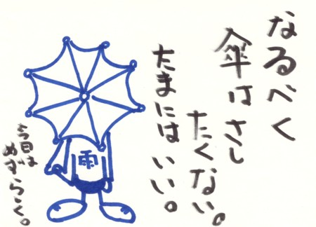 Scan10160.jpg