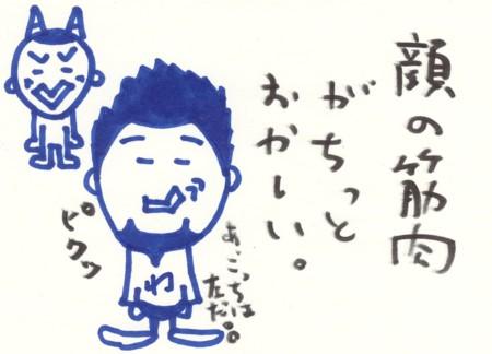 Scan10161.jpg