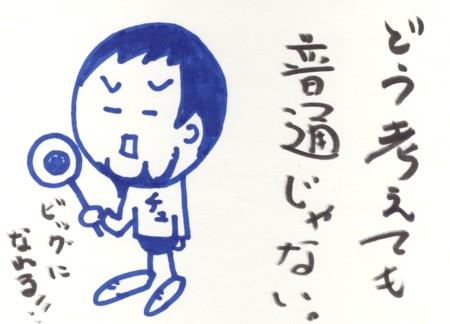 Scan10163.jpg