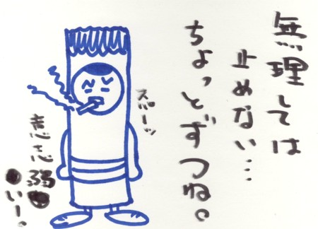Scan10164.jpg