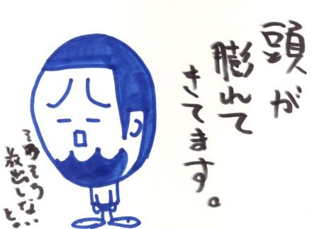 Scan10165.jpg