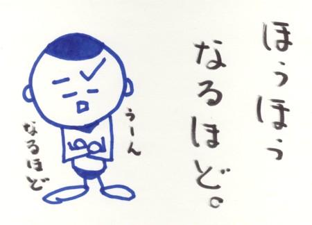 Scan10169.jpg