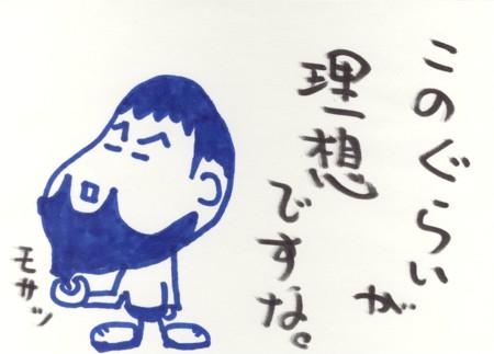 Scan10171.jpg