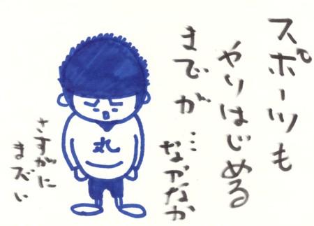 Scan10175.jpg