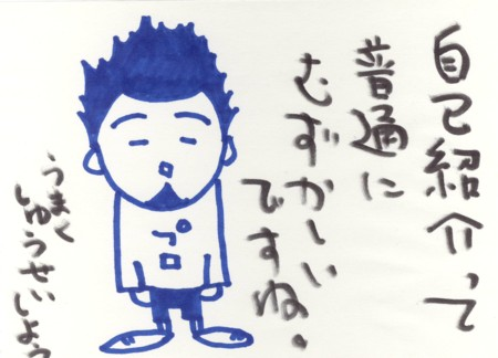 Scan10177.jpg