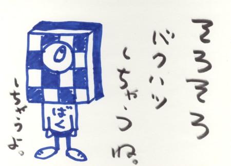 Scan10182.jpg
