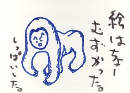 Scan10183.jpg