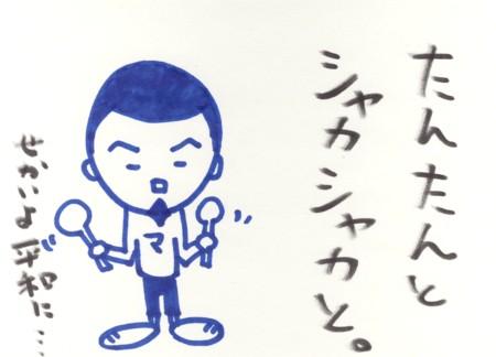 Scan10186.jpg