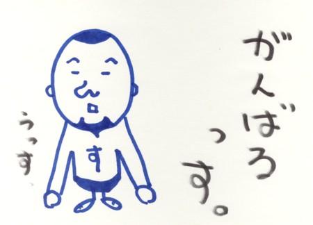 Scan10188.jpg