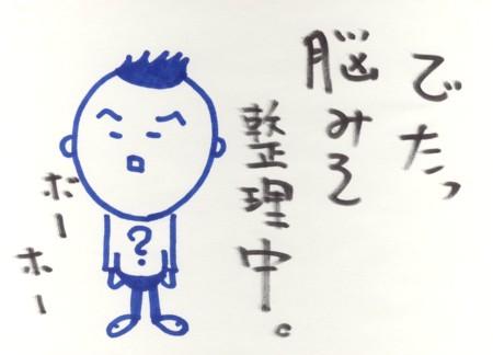 Scan10189.jpg