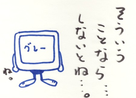 Scan10190.jpg