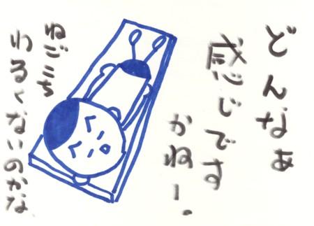 Scan10191.jpg