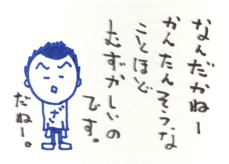 Scan10192.jpg