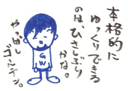 Scan10194.jpg