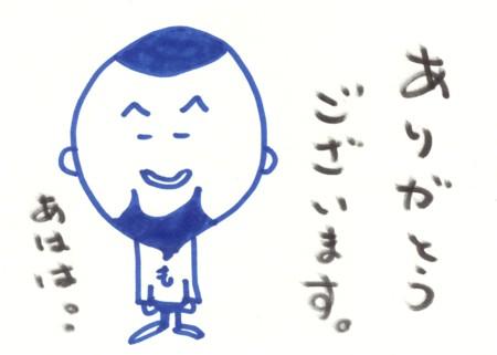 Scan10195.jpg