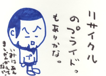 Scan10197.jpg