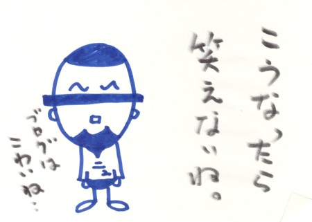 Scan10199.jpg