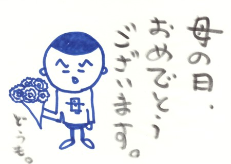 Scan10201.jpg