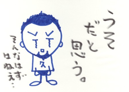 Scan10202.jpg
