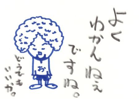 Scan10203.jpg
