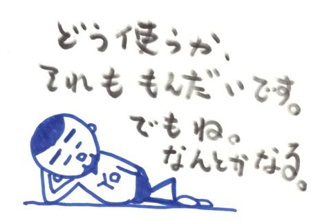 Scan10205.jpg