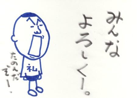 Scan10206.jpg