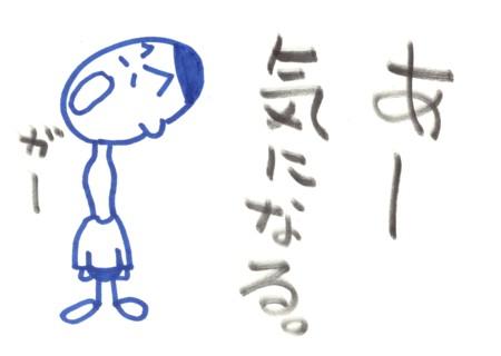 Scan10207.jpg