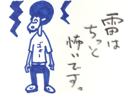 Scan10208.jpg