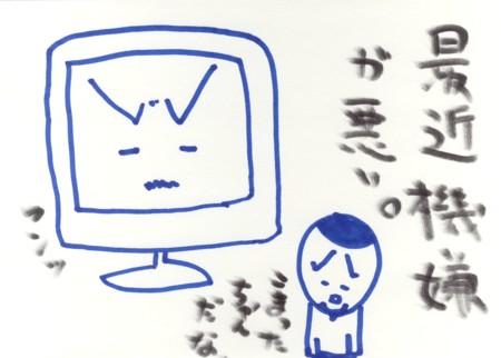 Scan10210.jpg