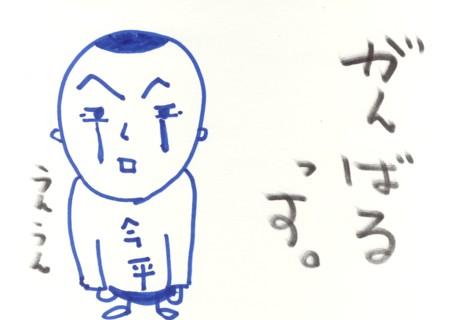 Scan10214.jpg