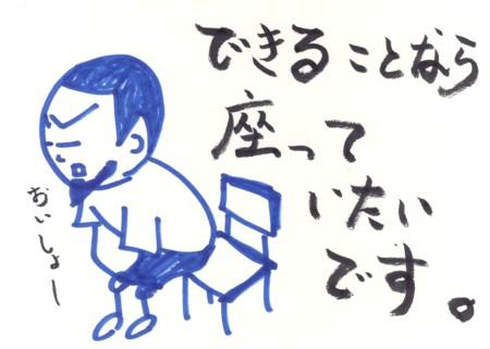 Scan10216.jpg