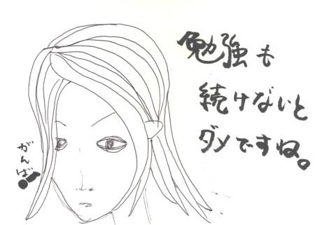 Scan10217.jpg