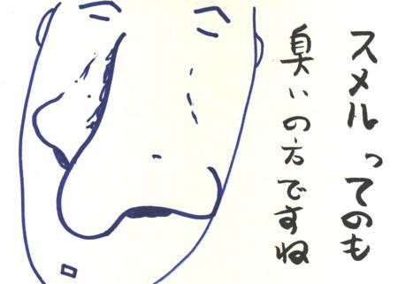Scan10218.jpg