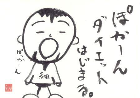 Scan10233.jpg