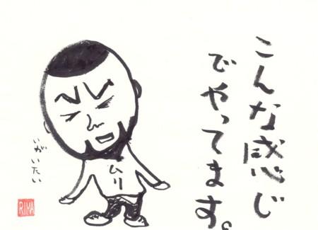 Scan10265.jpg
