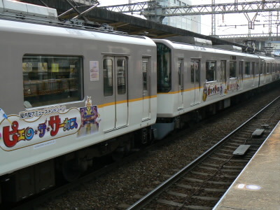 s-2008-04-26 081