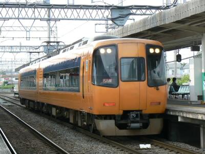 s-2008-04-26 072