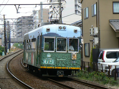 s-2008-5-20 002