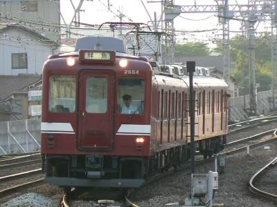 s-2008-5-21 106