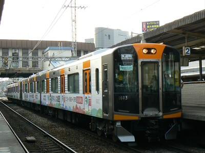 s-2008-5-26 041