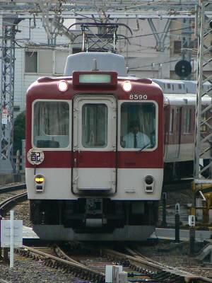 s-2008-6-16 020