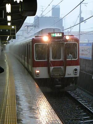 s-2008-7-8 027