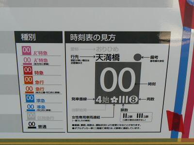 s-2008-10-16 001