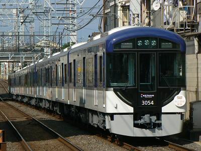 s-2008-10-21 014