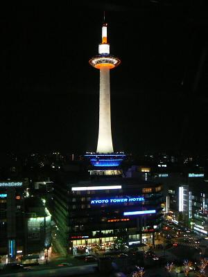 s-2008-11-17 037